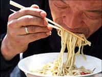 japon ruido comiendo