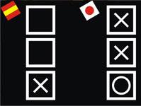 japon formulario