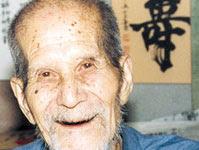 japon manchas piel