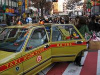 japon taxi