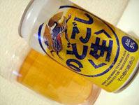 japon cerveza