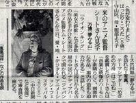 japon periodico