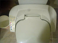 japon washlet