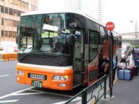 japon bus