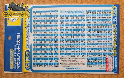 alfombrilla de raton con la tabla del hiragana