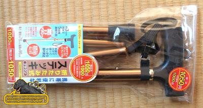 baston plegable del todo a cien japones