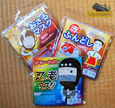 mascara de mono, de ninja, y fundoshi