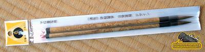 pinceles para caligrafia japonesa