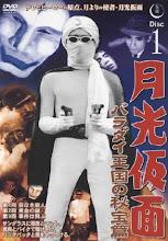 Gekkō Kamen / El Capitán Centella