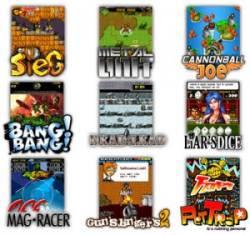 giochi gratis per cellulare lg cookie kp500