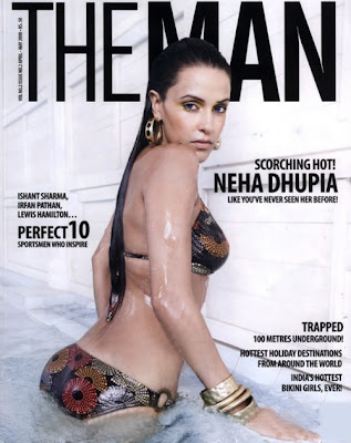 Neha Dhupia in Bikini - HoT Stills