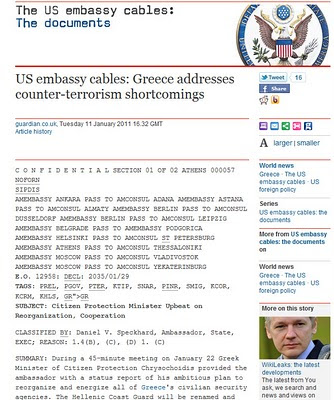 191389c8a9 Wikileaks για Χρυσοχοϊδη  Ξέρω όλα τα ονόματα μελών τρομοκρατικών  οργανώσεων στην Ελλάδα