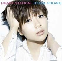 [utada_hikaru_heart_station.jpg]