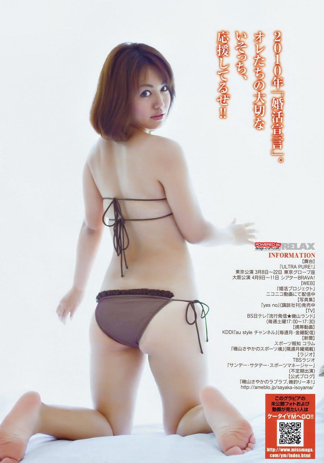 Subtitled amateur japanese lady in kimono masturbation talk 8
