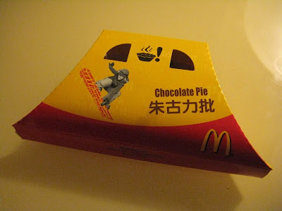 McDonald's Chocolate Pie in a box