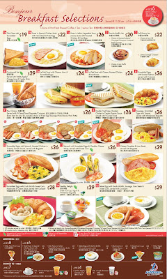 Delifrance breakfast menu