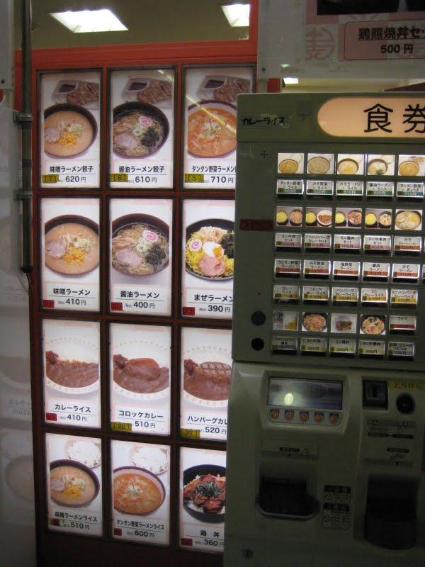 The Asia Trip: Random Ramen at Shinjuku Station | Brand Eating