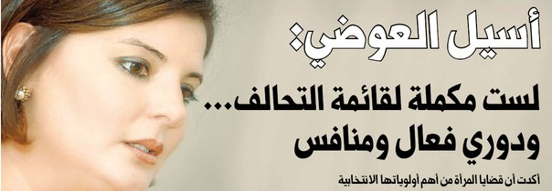 Al-Jaridah.jpg