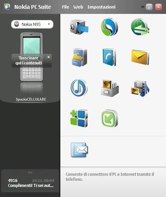 ������ Nemesis Service Suite ����� ������ �������� ����Lock 12345�� �����