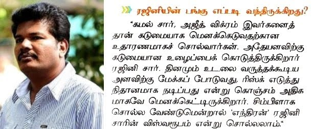 Jayalalitha speech mp3