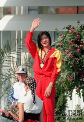 Barcelona 1992 - Zhuang Yong, campeona en los 100 metros libres