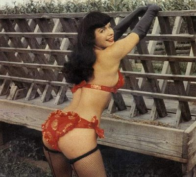 Pinup Girl/Model Bettie Page, Betty Page picture