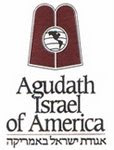 Highlights From The Agudath Israel Convention!