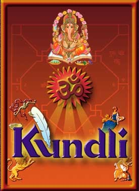 kundli match making free download full version