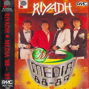 Riyadh - Media 88-89 (1989)