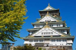 Osaka-jo Osakajo Castle Osaka Japan