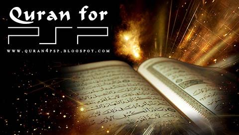 Quran 4 PSP
