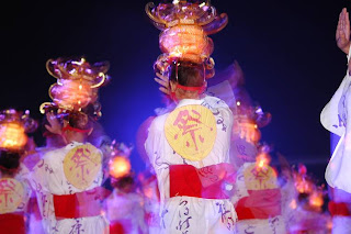 Hello Makko Mega Essay Hinokuni Festival Hinokuni Festival Is The One Of Famous Festivals In  Kumamoto It Is Held From August Th To Th Every Year Short English Essays also Health Insurance Essay  Essays In English