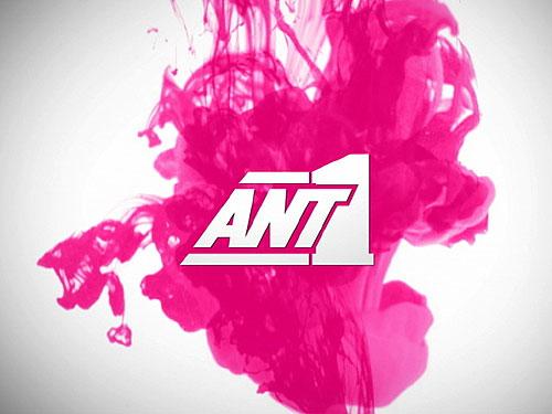 c7acffa0ff78 Αηδια εχει κανταντησει ο Αντεννα(και το TV Μακεδονια που ανηκει στον Ομιλο  Αντεννα)με τα Τουρκικα σηριαλ.Ξεκιναει τριτο τουρκικο σηριαλ στον Αντεννα  και ...