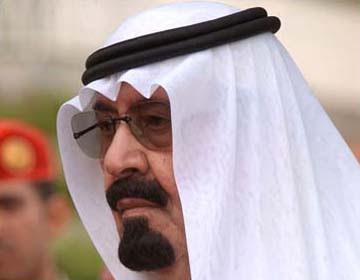 https://i0.wp.com/1.bp.blogspot.com/_WPjZST8SC40/R-l9IYAM2lI/AAAAAAAAQE0/3Ht5NhtGRak/s400/king_abdullah.jpg