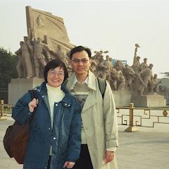 侠客侠女相伴至北京天安广场