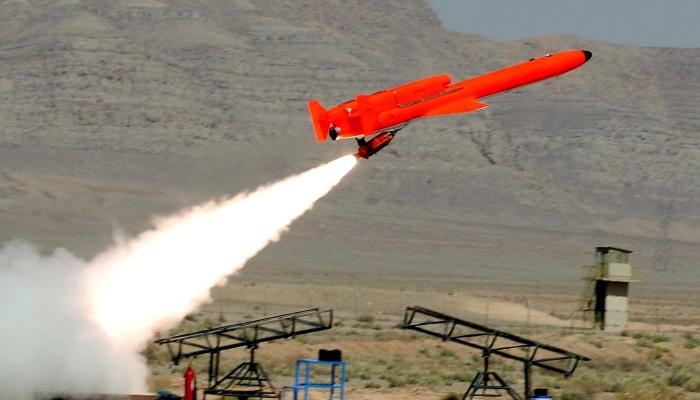 Drone Irã - R7