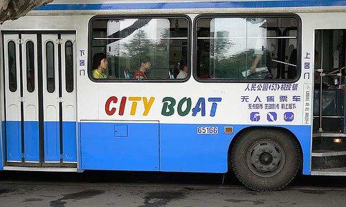 [Chinglish_CityBoat.jpg]