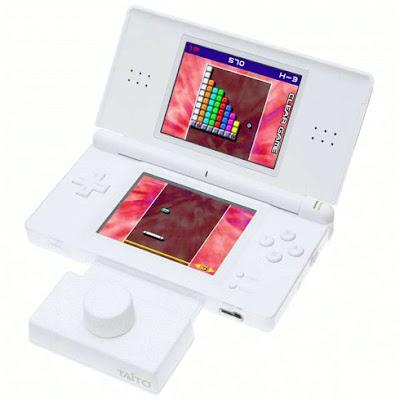 Arkanoid DS Arkanoid de retour sur Nintendo DS