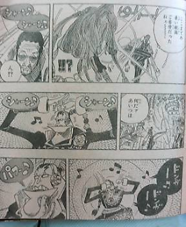 Menempuh Arus Masa-Life-Photography~: One Piece 509 spoiler pics ...