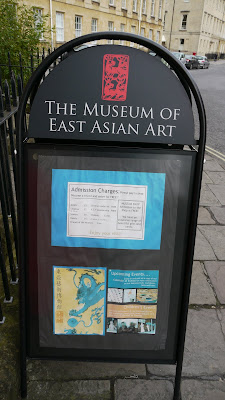Museum of East Asian Art