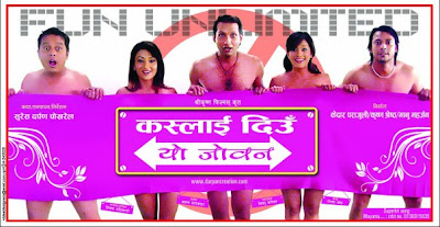 Naked Nepali Actors