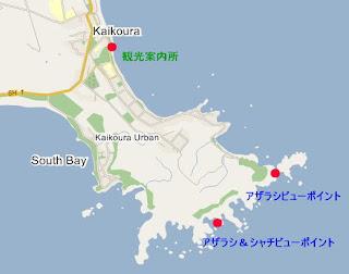 ニュージーランド カイコウラ 市内地図 写真 画像