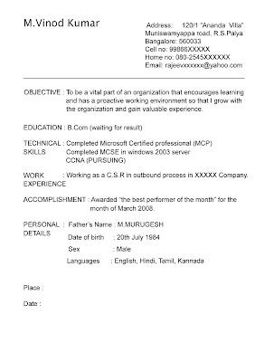 BPO Resume Samples Call Center Resume Sample Customer Service  Sample Call Center Resume