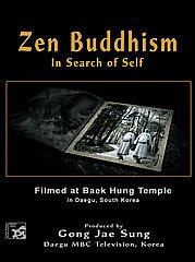 zen buddhist dating
