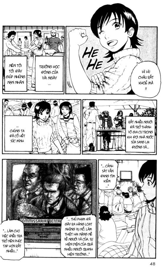 Togari chap 062 trang 5