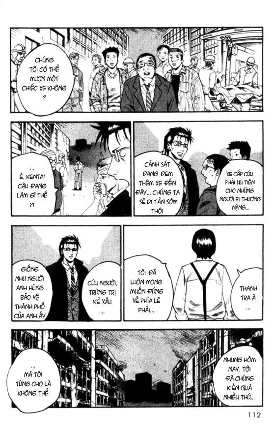 Togari chap 056 trang 7