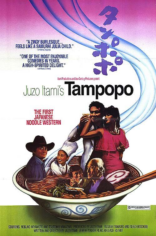 Tampopo Film