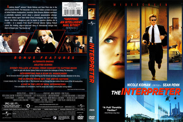 Vagebond S Movie Screenshots Interpreter The 2005