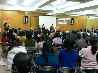 P1040274 - KOREAN DOCUMENTARY IN JAPAN