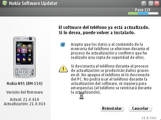 actualizar firmware j7neo programa para actualizarlo